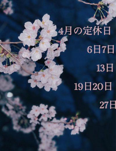 S__15630360